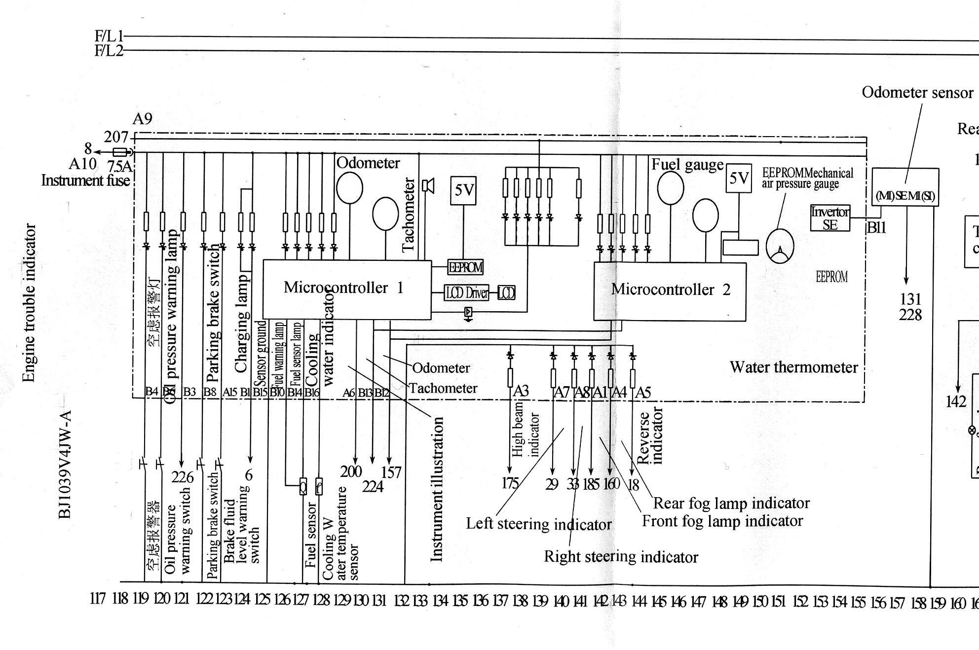 Тги 2 130 схема включения фото 257